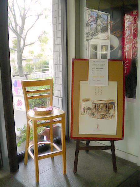 喫茶ほっとはあと府庁店の外観の写真